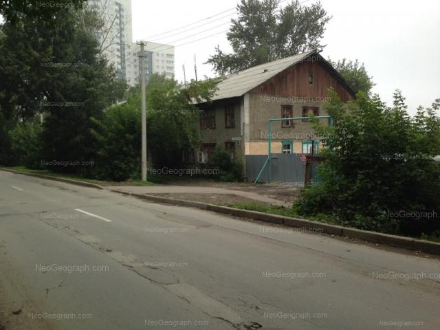 Адрес(а) на фотографии: улица Красных Командиров, 43, Екатеринбург