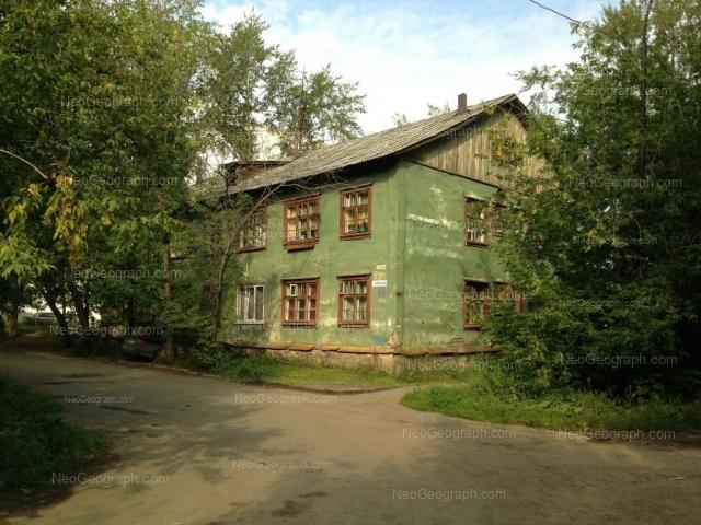 Адрес(а) на фотографии: Изумрудный переулок, 5, Екатеринбург