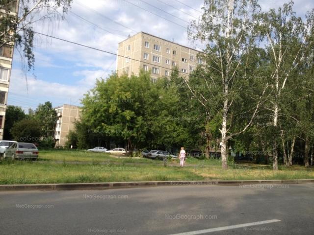 Address(es) on photo: Akademika Bardina street, 3/1, 3/2, Yekaterinburg
