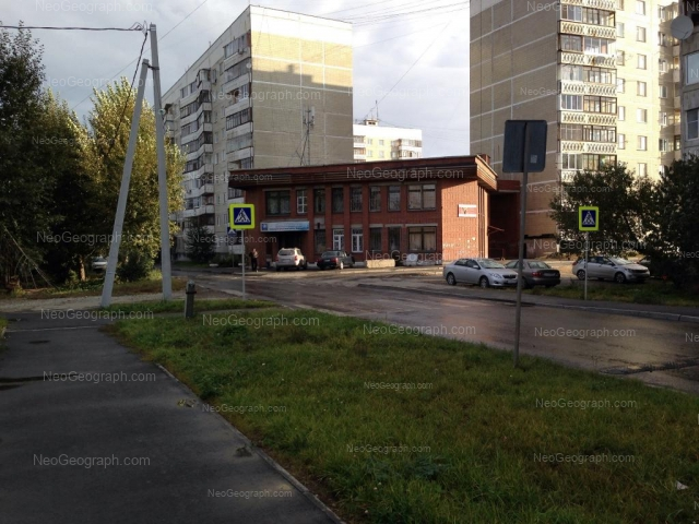 Адрес(а) на фотографии: улица Рабочих, 15, Екатеринбург