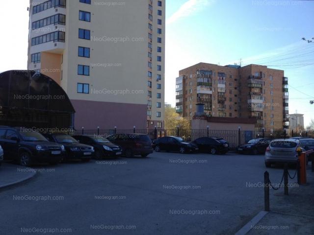 Адрес(а) на фотографии: Гурзуфская улица, 26, Екатеринбург