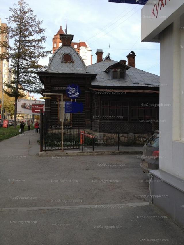 Адрес(а) на фотографии: улица Карла Маркса, 20, Екатеринбург