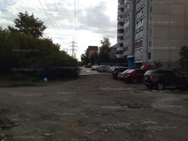 Address(es) on photo: Rabochikh street, 9, Yekaterinburg