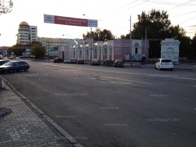 Адрес(а) на фотографии: улица Воеводина, 5, 8, Екатеринбург