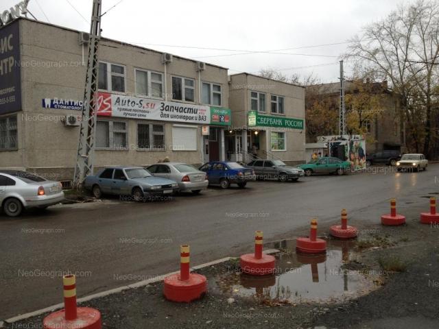 Адрес(а) на фотографии: Машинная улица, 38, Екатеринбург