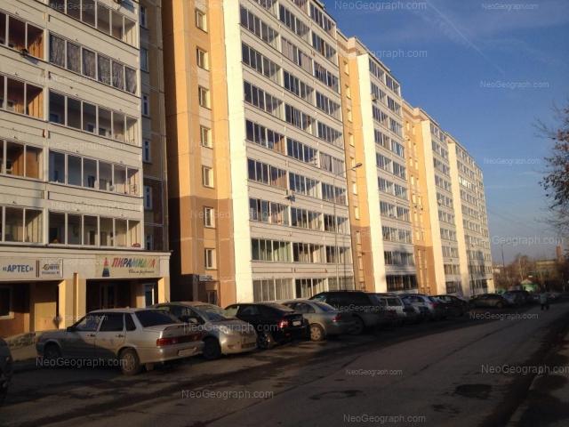 Адрес(а) на фотографии: Ухтомская улица, 43, Екатеринбург