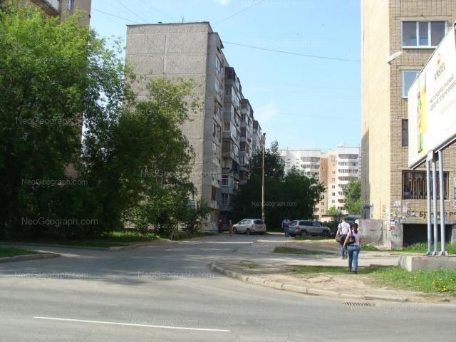 Адрес(а) на фотографии: улица Буторина, 2, 8, Екатеринбург