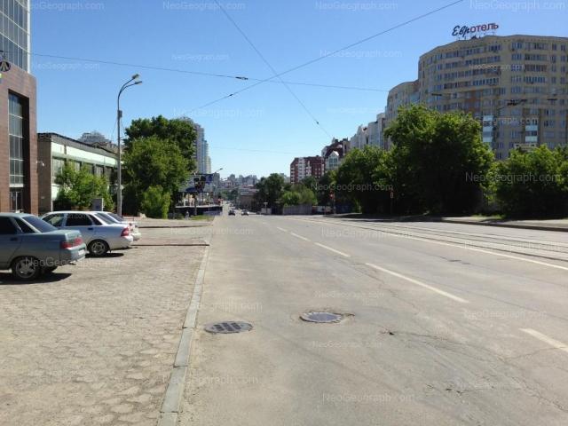 Address(es) on photo: Radischeva street, 26, 28, 31, 33, Yekaterinburg