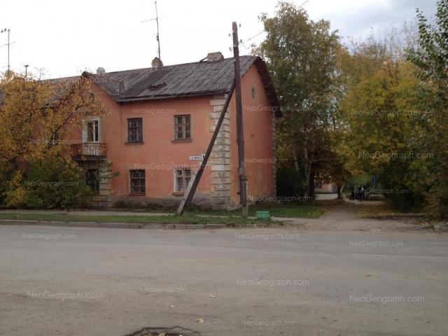Адрес(а) на фотографии: улица Летчиков, 11, 11А, Екатеринбург