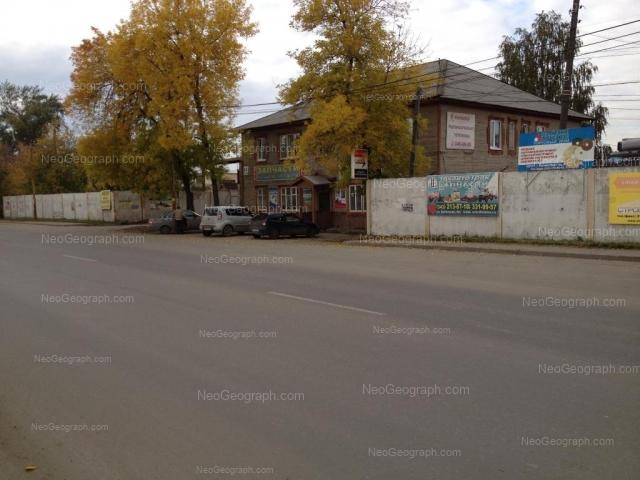 Адрес(а) на фотографии: Артинская улица, 6А, Екатеринбург