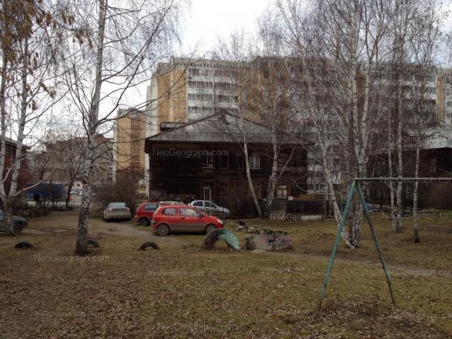 Адрес(а) на фотографии: Ухтомская улица, 34, 47, Екатеринбург