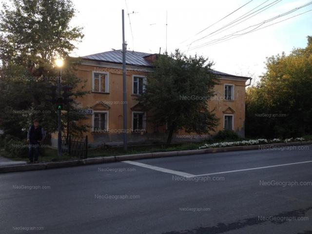 Address(es) on photo: Studencheskaya street, 23, Yekaterinburg