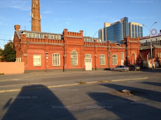 Address(es) on photo: Gogolya street, 23, Yekaterinburg