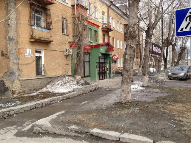 Адрес(а) на фотографии: улица Стачек, 16, Екатеринбург