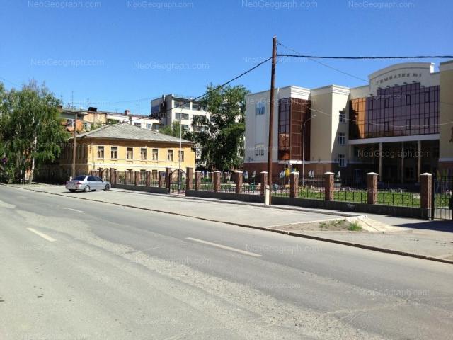 Address(es) on photo: Malisheva street, 24, 28, Yekaterinburg