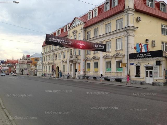 Адрес(а) на фотографии: улица 8 Марта, 14, 16а, Екатеринбург