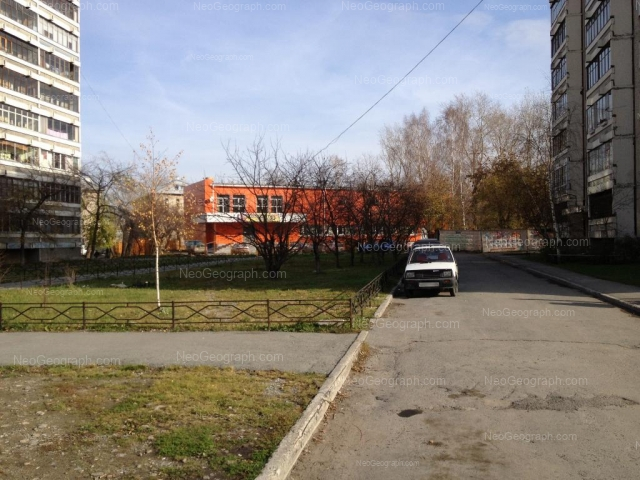 Адрес(а) на фотографии: улица Бетонщиков, 6А, 8, Екатеринбург