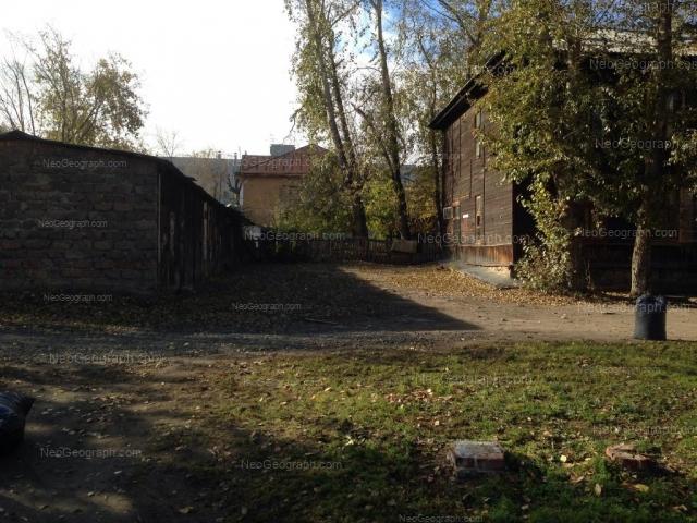 Адрес(а) на фотографии: Ученический переулок, 4А, 8, Екатеринбург