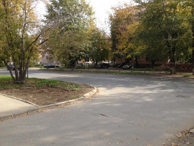 Address(es) on photo: Schorsa street, 11, 15, 17, Yekaterinburg