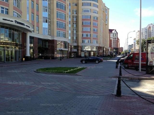 Address(es) on photo: Sakko i Vantsetti street, 97, 99, Yekaterinburg