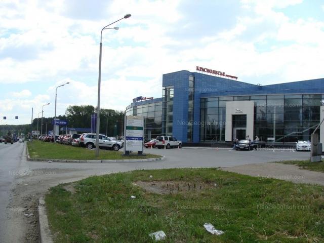 Address(es) on photo: Nachdiva Onufrieva street, 57, 57А, Yekaterinburg