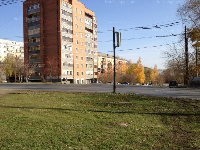 Address(es) on photo: Griboedova street, 2, Yekaterinburg