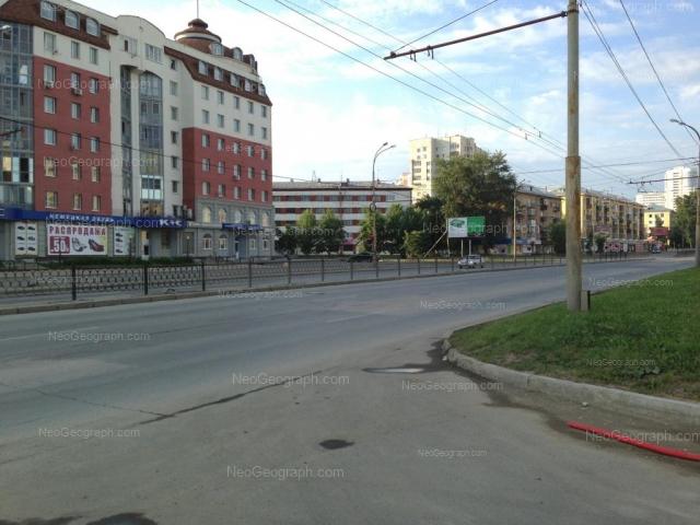 Address(es) on photo: Krasnikh Komandirov street, 1А, Yekaterinburg
