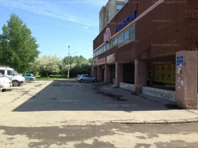 Адрес(а) на фотографии: Бисертская улица, 26, Екатеринбург