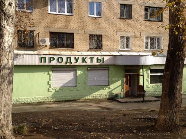 Адрес(а) на фотографии: улица Косарева, 17, Екатеринбург