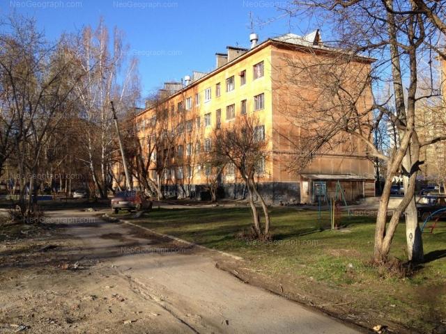 Адрес(а) на фотографии: улица Данилы Зверева, 12, Екатеринбург
