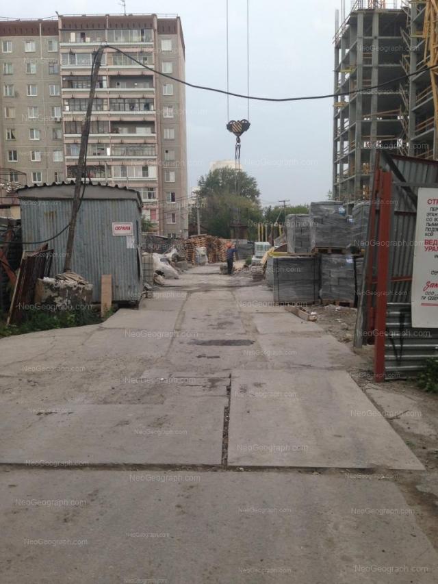 Address(es) on photo: Baumana street, 31А, 35, Yekaterinburg