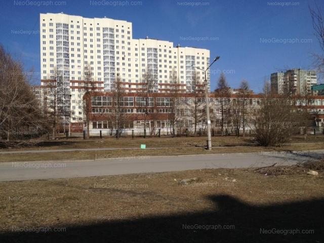 Адрес(а) на фотографии: Таватуйская улица, 1В, 1г, Екатеринбург