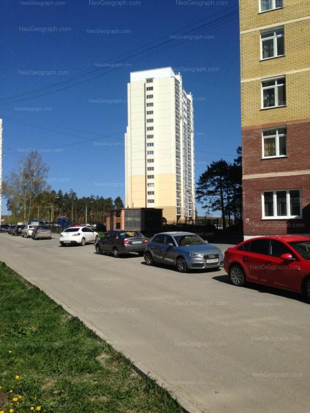 Адрес(а) на фотографии: Билимбаевская улица, 35, 37, Екатеринбург