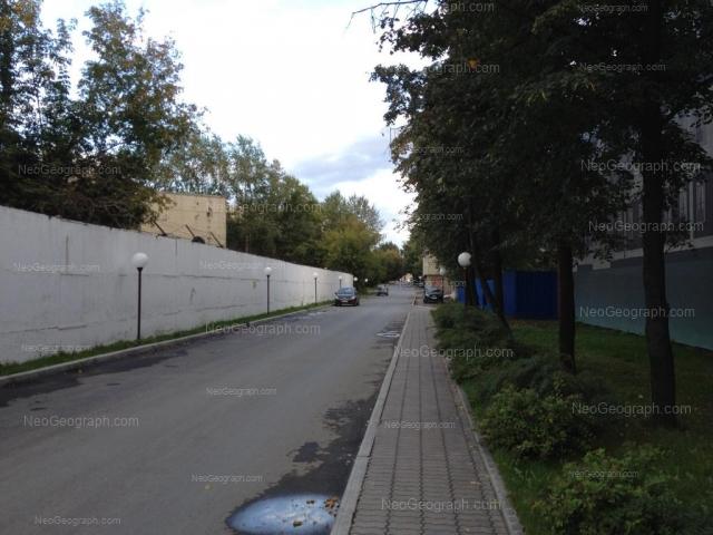 Address(es) on photo: Gagarina street, 30, 30а, Yekaterinburg