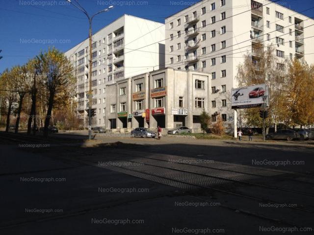 Адрес(а) на фотографии: улица Большакова, 12, Екатеринбург