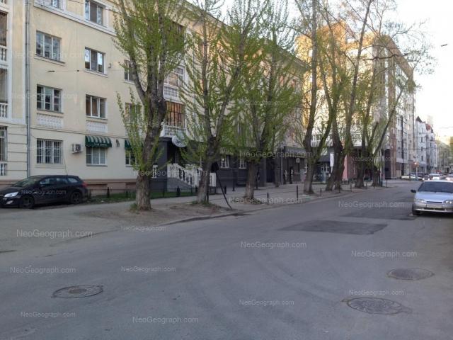 Address(es) on photo: Belinskogo street, 12, Yekaterinburg