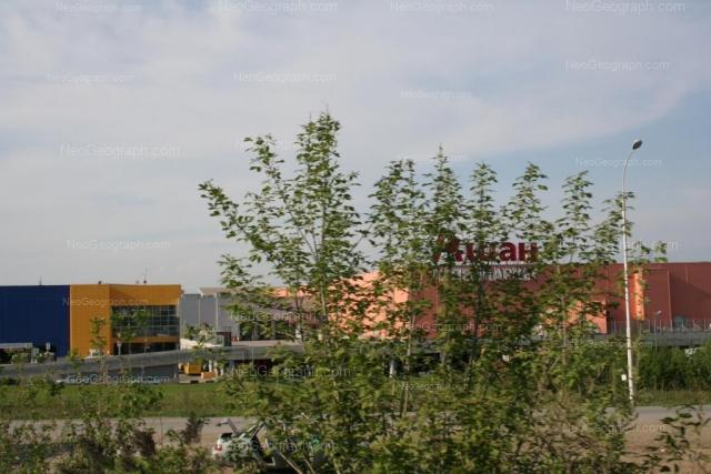 ТЦ Мега, Екатеринбург, Свердловская область, улица Металлургов, 87