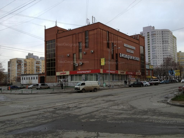 Адрес(а) на фотографии: улица Щорса, 105, 112, Екатеринбург