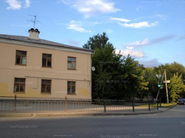 Адрес(а) на фотографии: Луганская улица, 13, Екатеринбург
