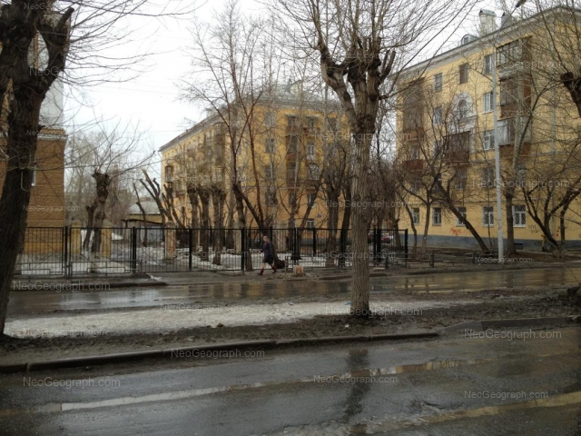 Адрес(а) на фотографии: улица Баумана, 17А, 19, Екатеринбург