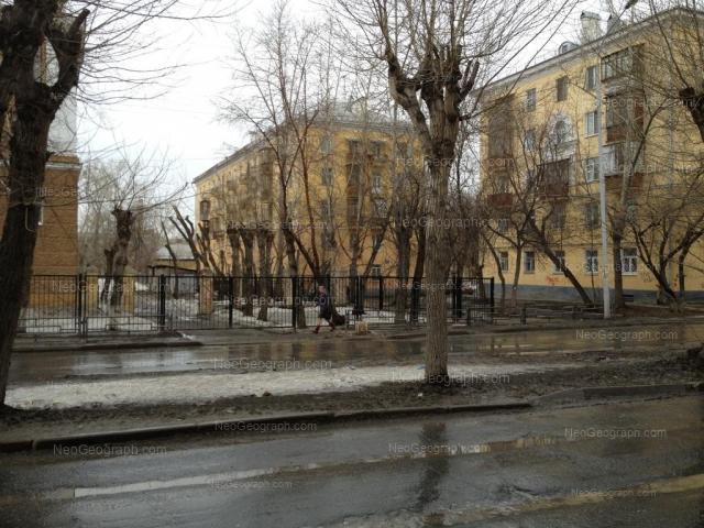 Address(es) on photo: Baumana street, 17А, 19, Yekaterinburg