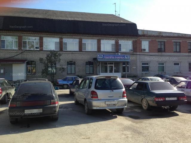 Адрес(а) на фотографии: Самолётная улица, 55, Екатеринбург