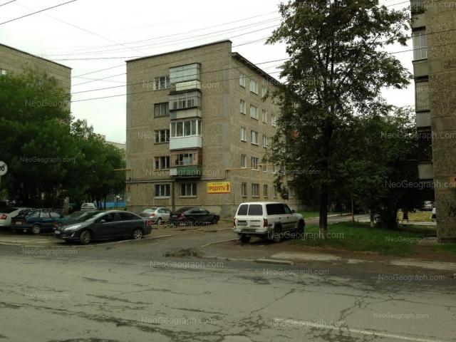 Адрес(а) на фотографии: Коммунистическая улица, 16, Екатеринбург