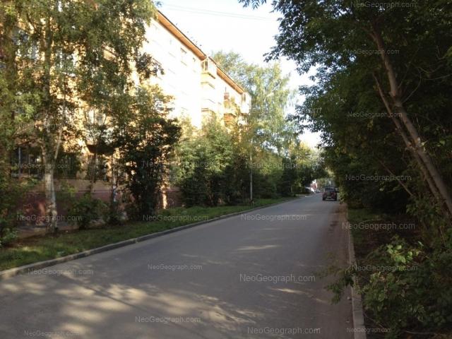 Адрес(а) на фотографии: Педагогическая улица, 17, Екатеринбург