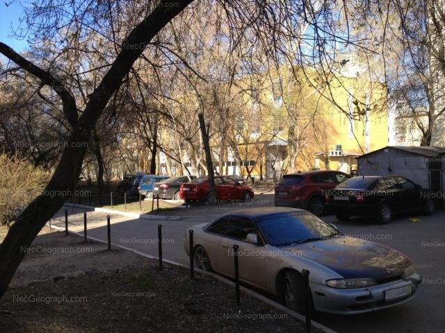Адрес(а) на фотографии: Посадская улица, 45, Екатеринбург