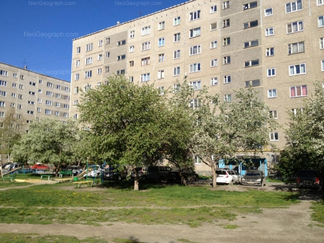 Address(es) on photo: Nachdiva Onufrieva street, 46, 48, Yekaterinburg