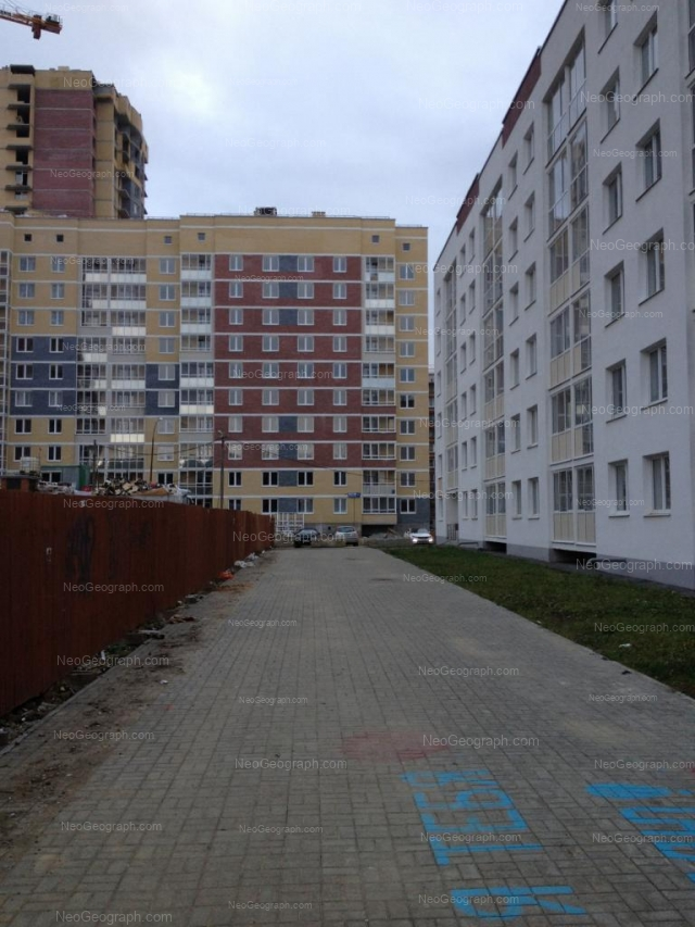 Address(es) on photo: Krasnolesiya street, 14/2, 14/3, Yekaterinburg