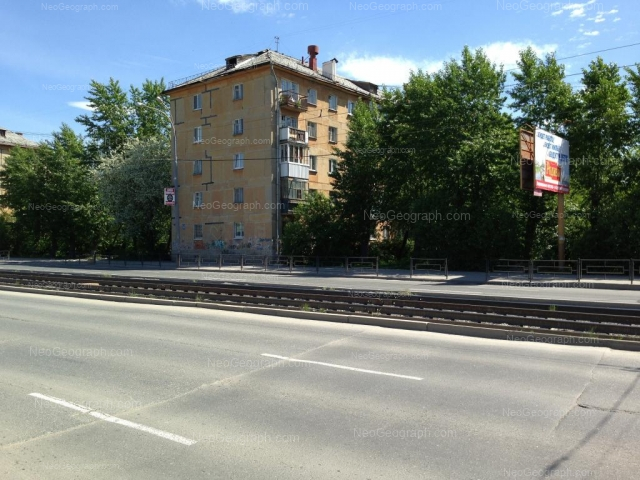 Адрес(а) на фотографии: Донбасская улица, 12, 14, Екатеринбург