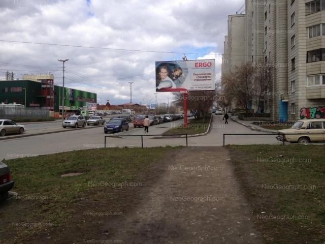 Адрес(а) на фотографии: улица Бебеля, 35, 120, Екатеринбург