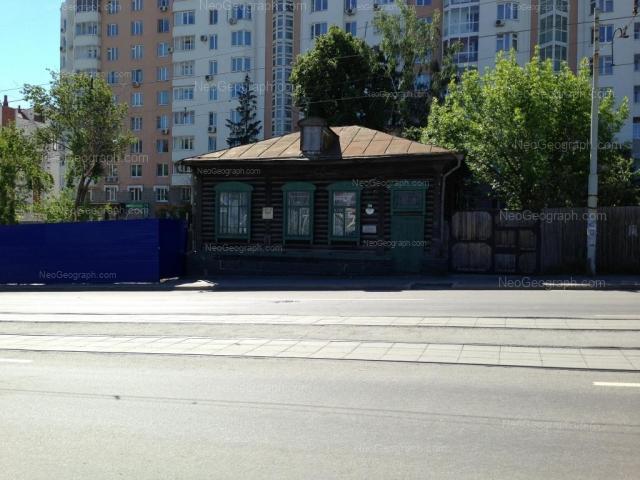 Адрес(а) на фотографии: улица Радищева, 33, 35б, Екатеринбург